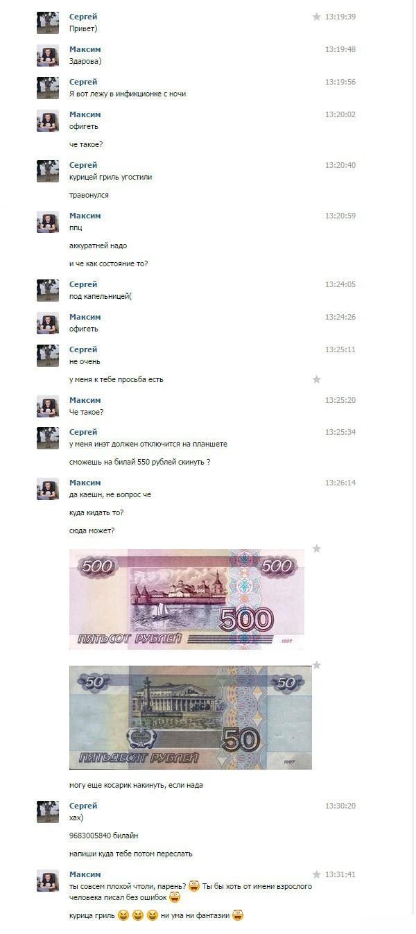 Подборка смешных комментариев из соцсетей 28.06.2015 (21 скриншот)