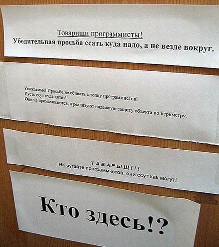Креативные и смешные объявления и надписи (29 фото)