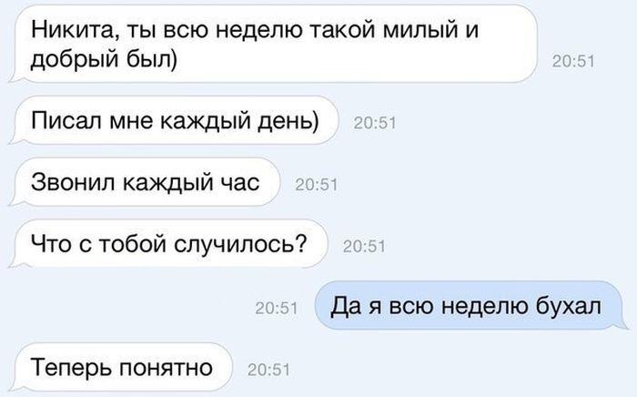 Подборка прикольных картинок 29.06.2015 (56 картинок)