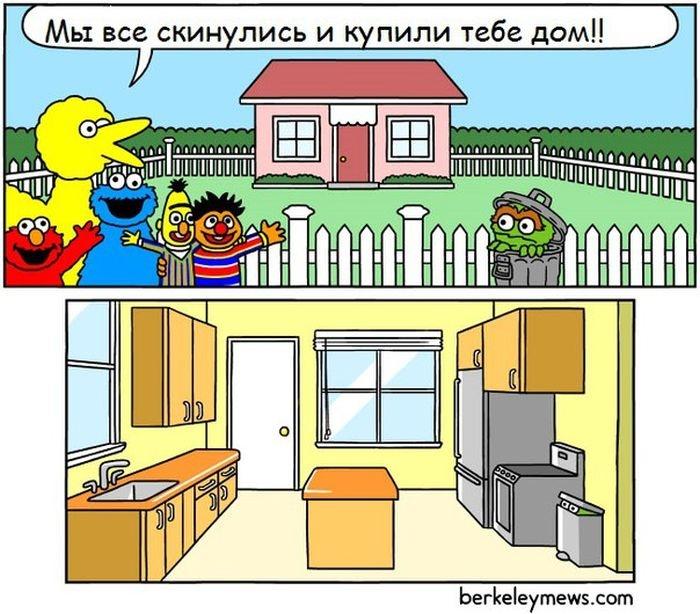 Подборка комиксов 29.06.2014 (18 картинок)