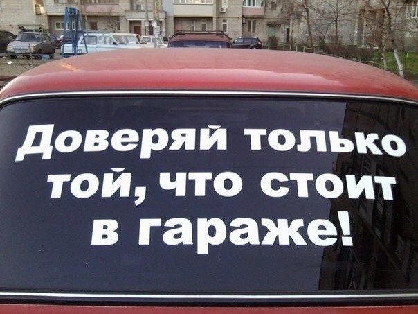Подборка автоприколов 30.06.2015 (21 фото)