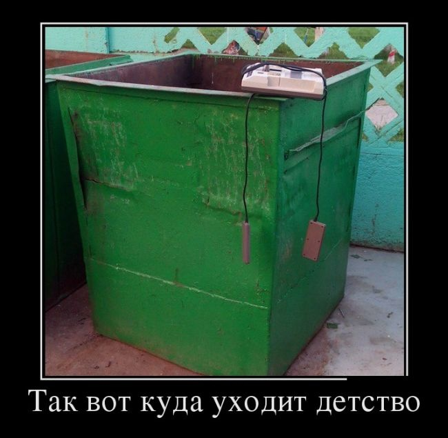 Подборка забавных демотиваторов 29.06.2015 (27 фото)