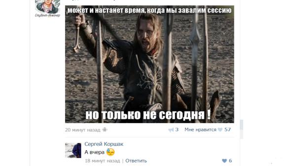 Прикольные комментарии из соцсетей 29.06.2015 (21 скриншот)