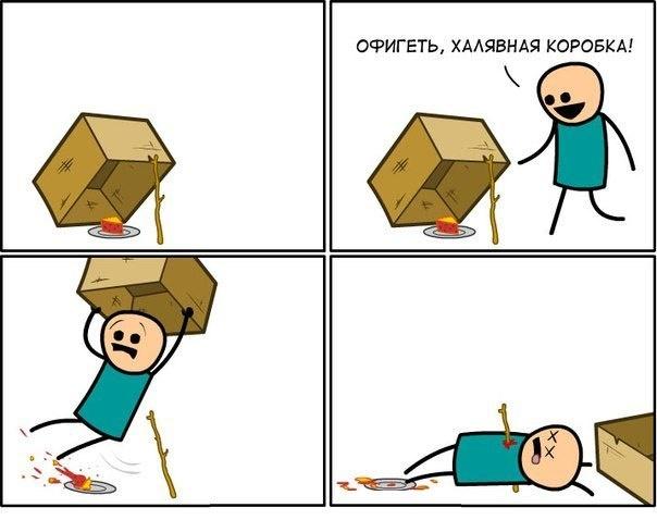 Забавные комиксы 30.06.2015 (18 картинок)