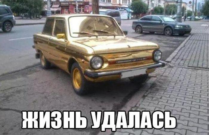 Подборка прикольных картинок 01.07.2015 (85 картинок)