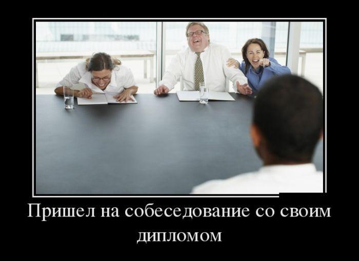 Подборка забавных демотиваторов 01.07.2015 (25 фото)
