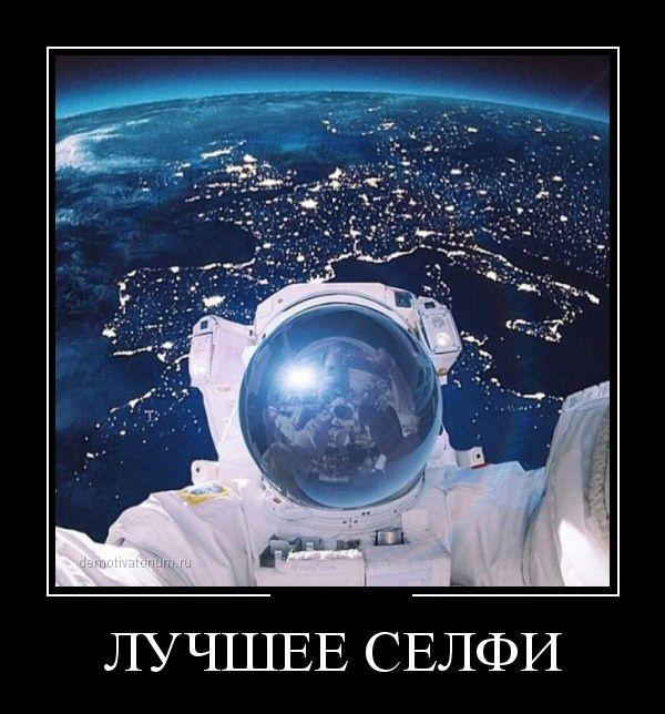 Подборка демотиваторов 02.07.2015 (25 картинок)