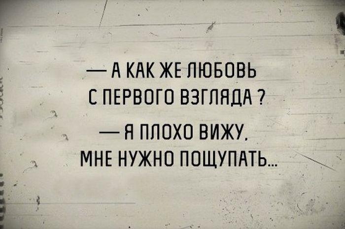 Подборка прикольных картинок 02.07.2015 (82 фото)