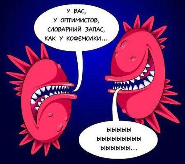 Подборка забавных комиксов 03.07.2015 (18 картинок)