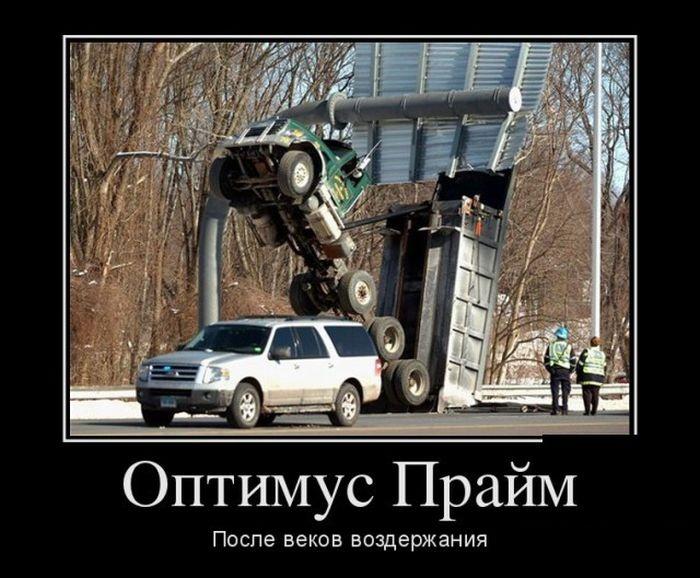 Подборка демотиваторов 03.07.2015 (26 картинок)
