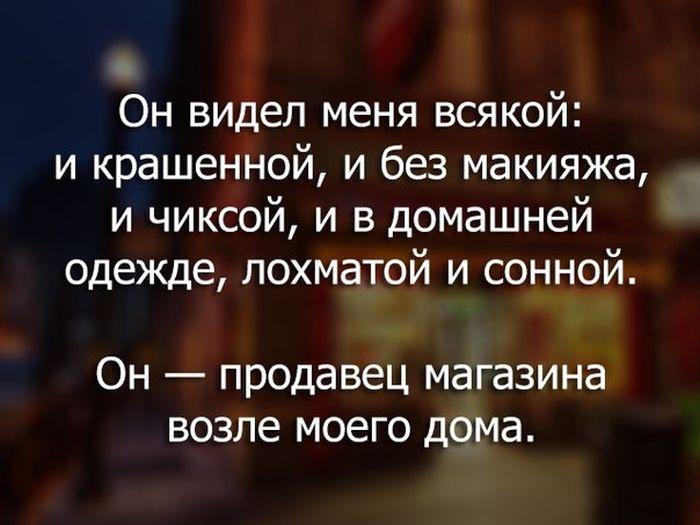 Подборка прикольных картинок 03.07.2015 (95 фото)