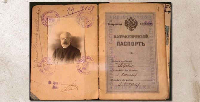 Из истории загранпаспортов (10 фото)