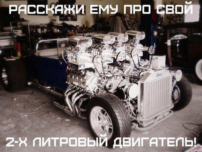 Подборка автоприколов 03.07.2015 (30 фото)