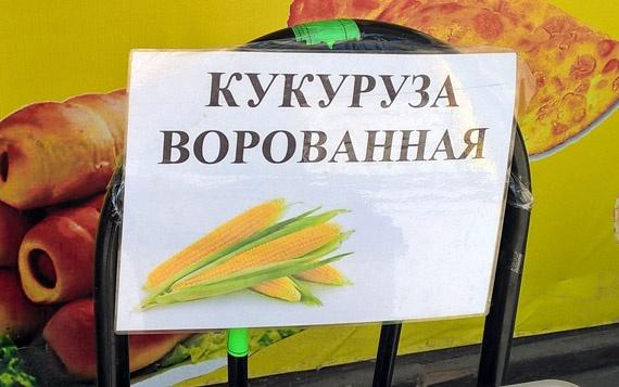 Слава Юрия Ивановича Деточкина не даёт покоя.
