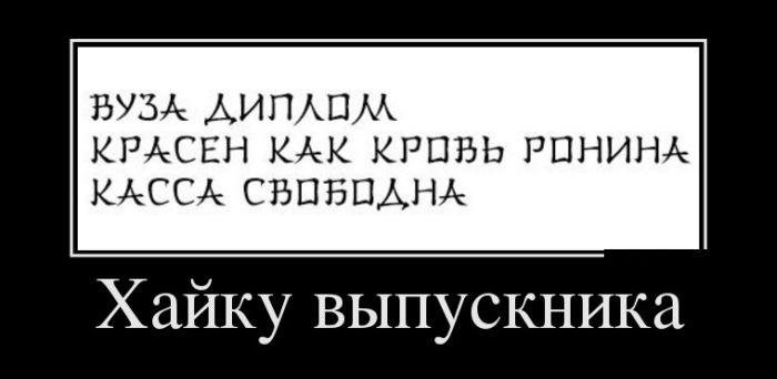 Подборка демотиваторов 06.07.2015 (30 фото)