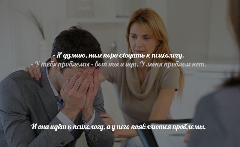 Диалоги супружеских пар (8 фото)