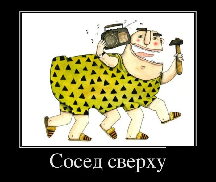 Подборка демотиваторов 10.07.2015 (30 фото)