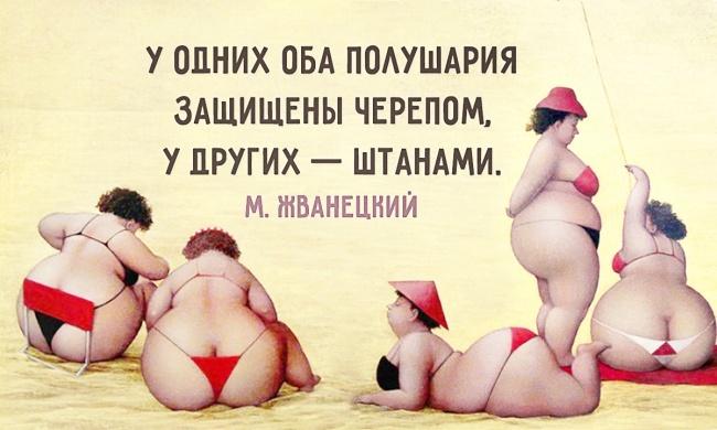Самые яркие цитаты от Михаила Жванецкого