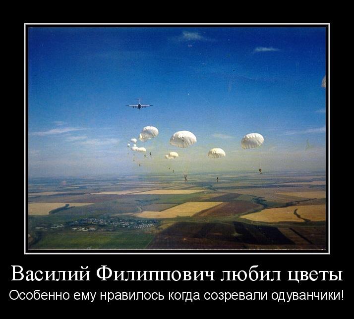 Подборка армейских демотиваторов (18 фото)