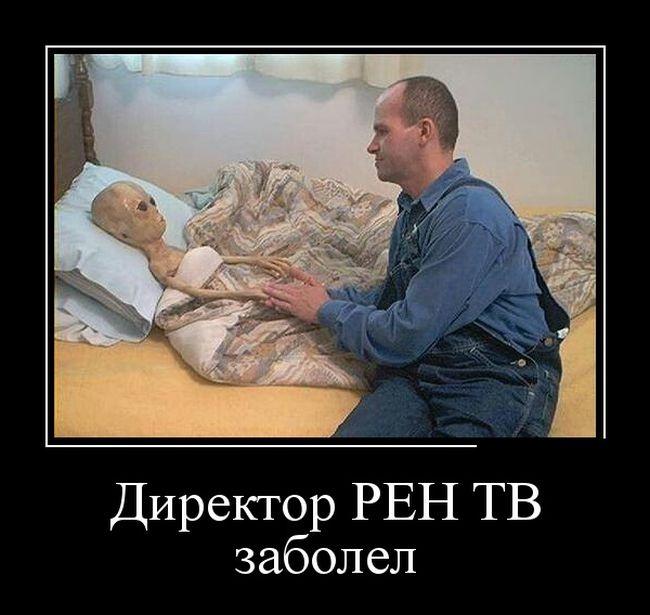 Подборка демотиваторов 14.07.2015 (30 фото)