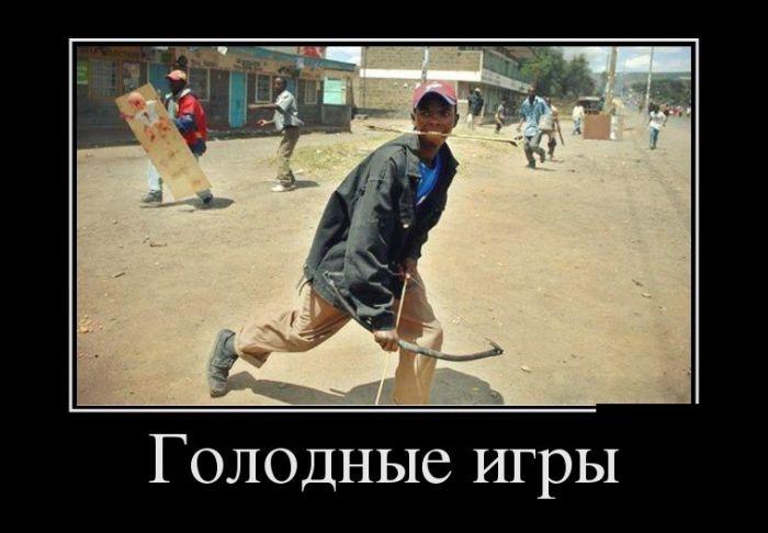 Подборка демотиваторов 15.07.2015 (30 фото)
