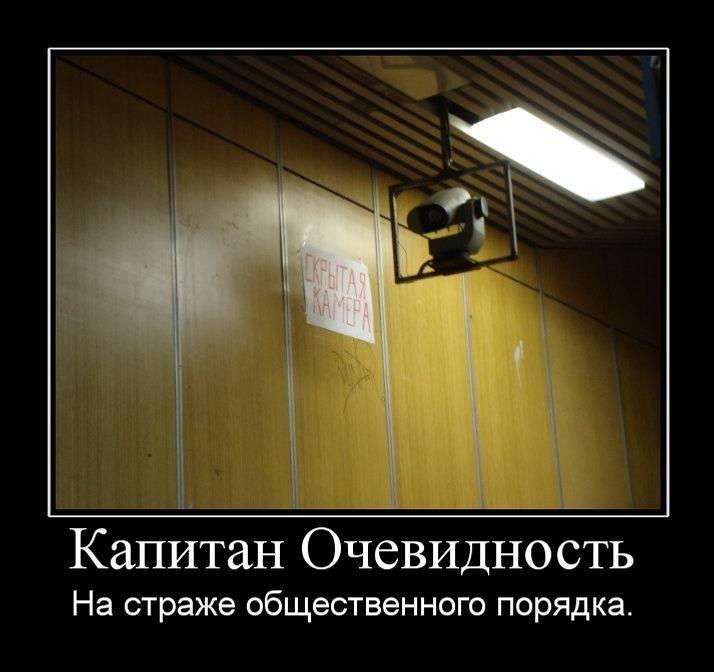 Подборка демотиваторов от Капитана Очевидность (20 фото)