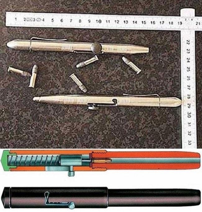 Самодельное оружие (31 фото)