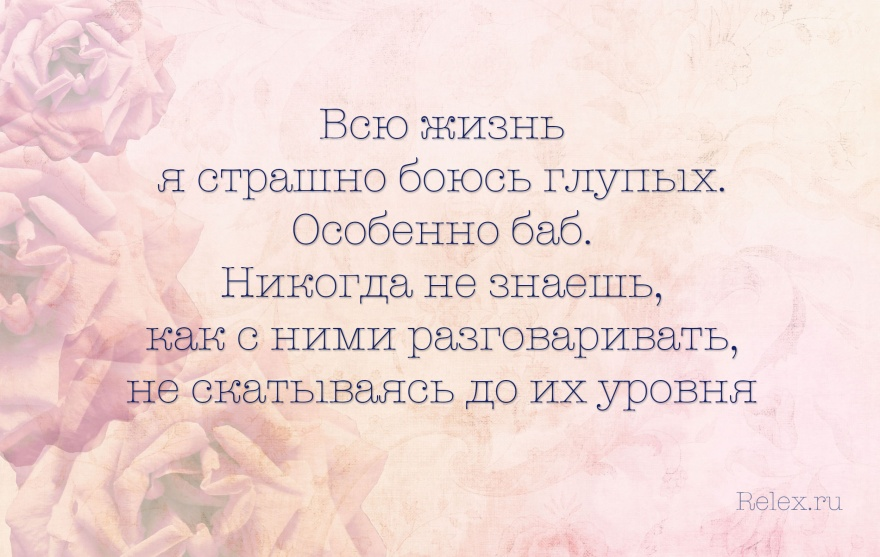 Острые цитаты от Фаины Раневской