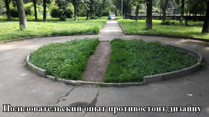 Классные картинки (91 фото)