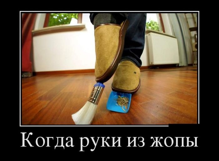 Подборка демотиваторов 20.07.2015 (30 фото)