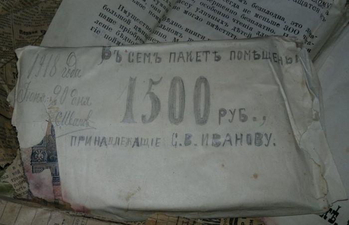 100-летняя заначка (5 фото)