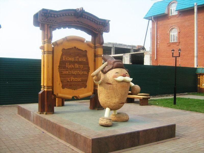 Памятники еде
