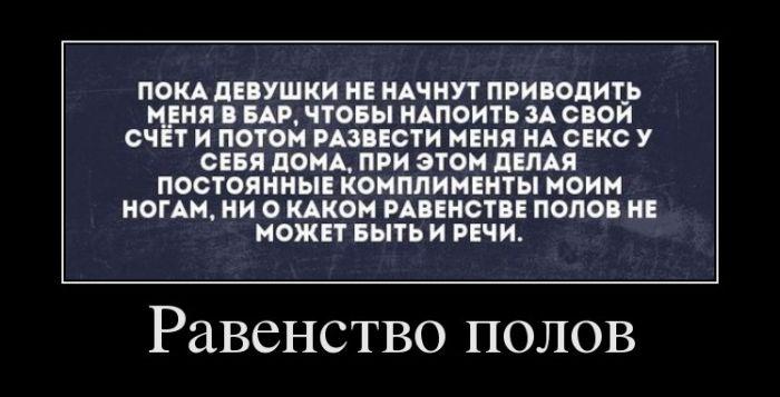 Подборка демотиваторов 23.07.2015 (30 фото)