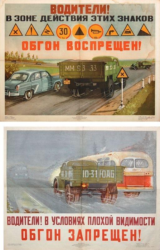 Правила дорожного движения в картинках