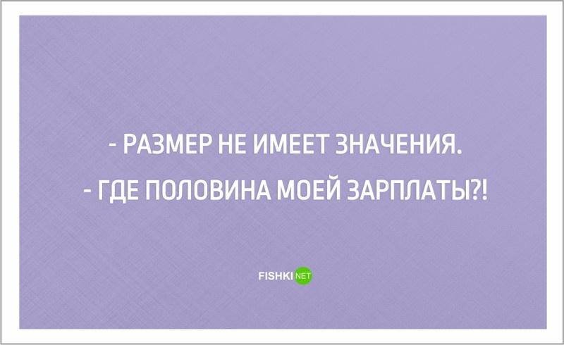 Открытки о работе (23 открытки)