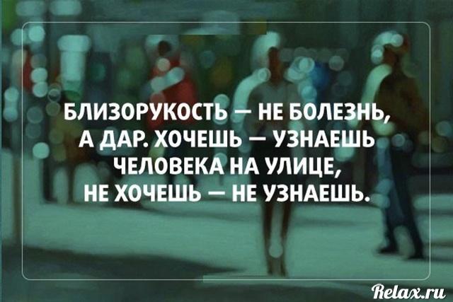 Смешные фразы о нашей жизни (18 фото)