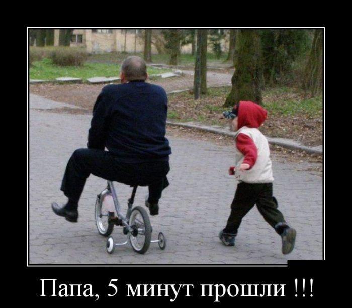 Демотиваторы о семье (17 фото)