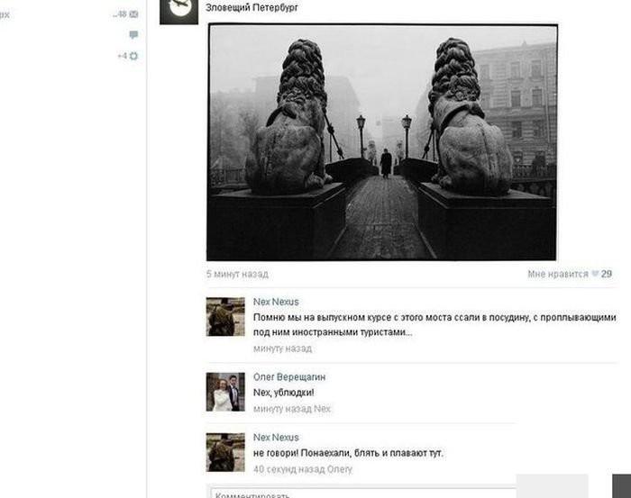 Комментарии из соцсетей (30 скриншотов)