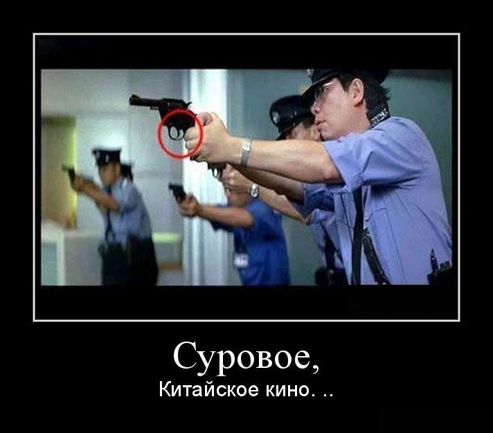 Демотиваторы о кино (15 фото)