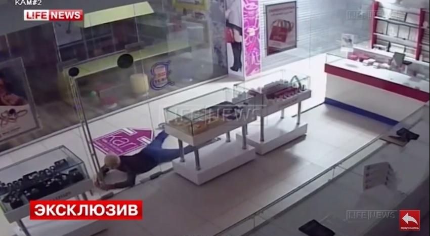 Неудачное ограбление