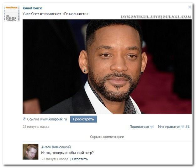 Забавные комментарии из соцсетей (14 скриншотов)