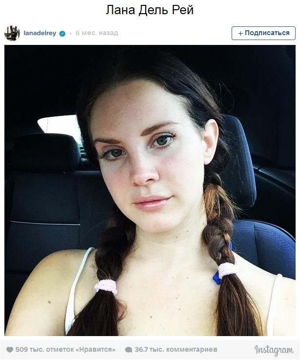 20 знаменитых женщин без макияжа