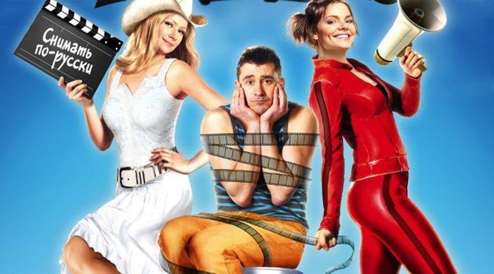10 неудачных киноремейков