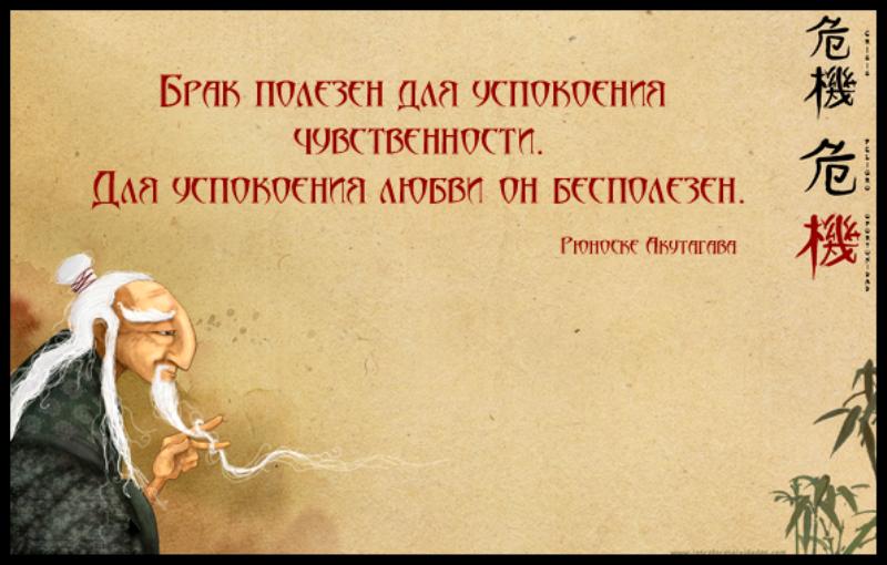 Мудрость востока в пословицах и поговорках