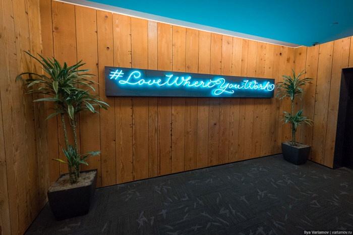Как выглядит офис Twitter