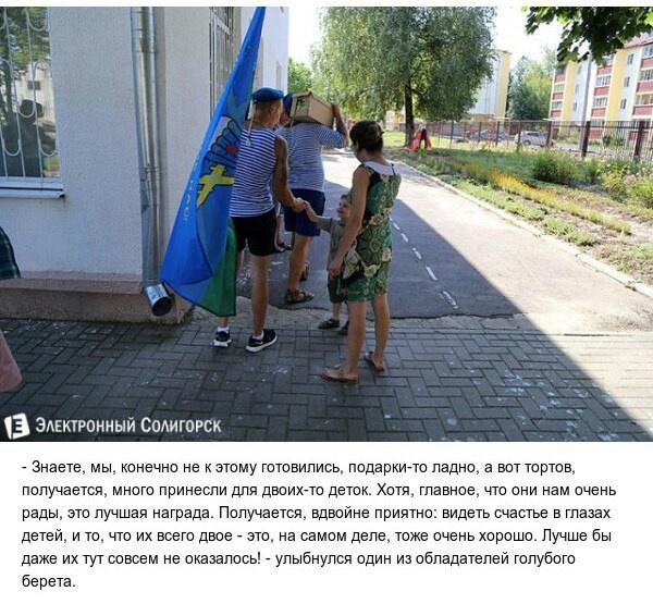 В Солигорске день ВДВ отметили благородно (12 фото)