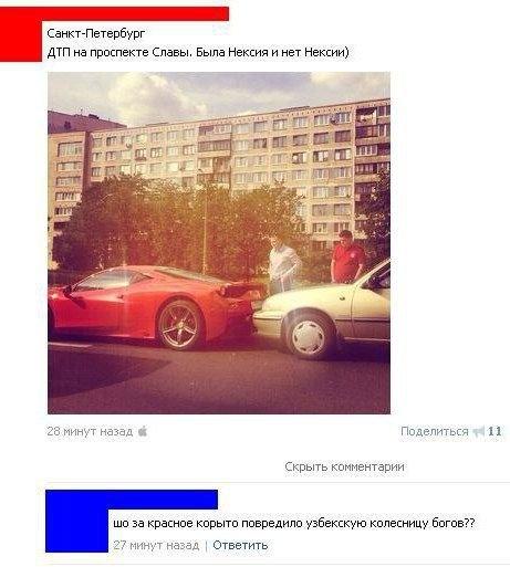 Забавные комментарии из соцсетей