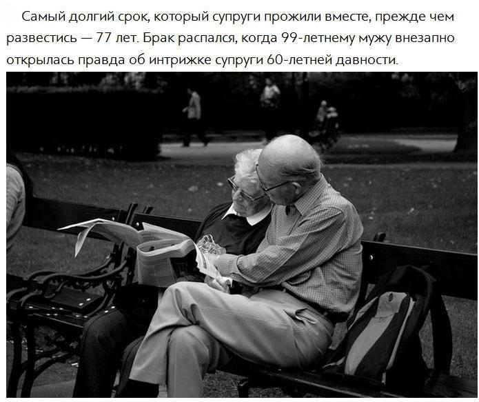 Обо всем на свете (20 фото)