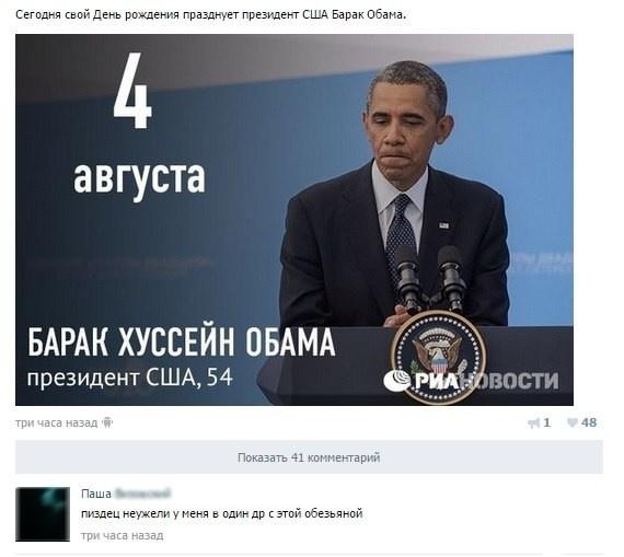 Забавные комментарии из соцсетей (23 скриншота)