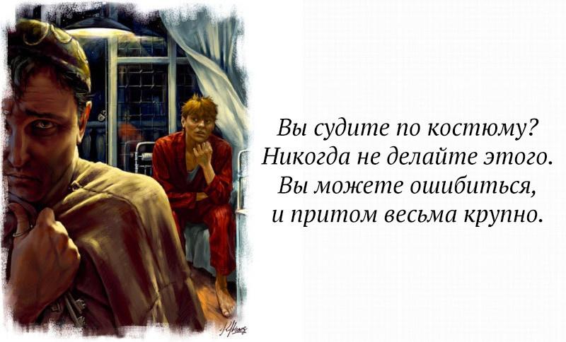 """Роман """"Мастер и Маргарита"""" в цитатах (17 фото)"""